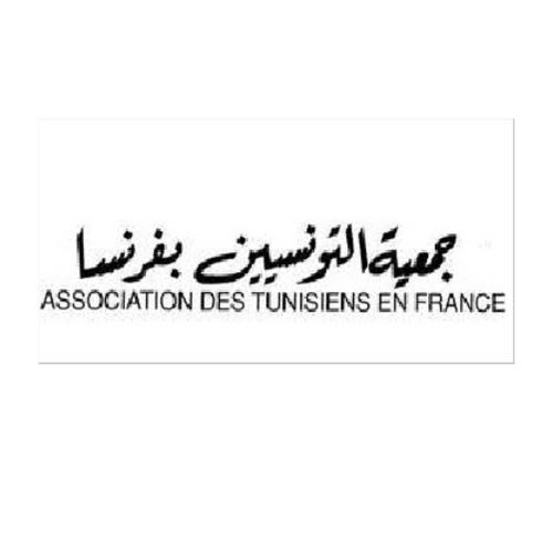 Association des Tunisiens en France (ATF)